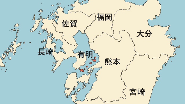 赤く色付いた諸島が有明県だ