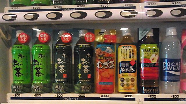映画館価格(200円)の自販機。そういえばシネコンには自販機無いよね