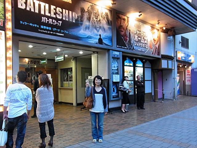 本日二度目の映画館。しかも同じ映画を見るのだ