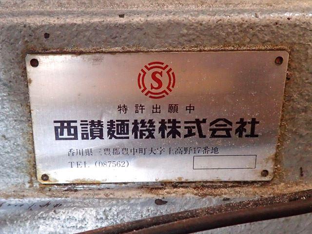ふみちゃん、やはり香川県出身のようだ。