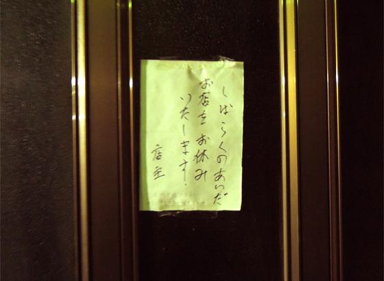 みよしの扉