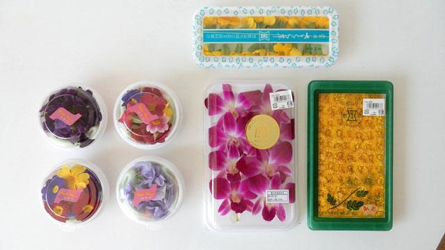 エディブルフラワーも各種用意。と思ったら真ん中にあるでかい花(蘭)は食用じゃなかった。