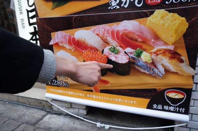 ツメと、勢揃い寿司が欲求をくすぐる。