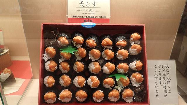 天むすに乗っていいのはエビだけと決まっている。33個入りの天むすを、人はどういうタイミングで買うのだろうとか、名古屋の人はそういった疑問は抱かない。いくつあっても誰かが食べる。
