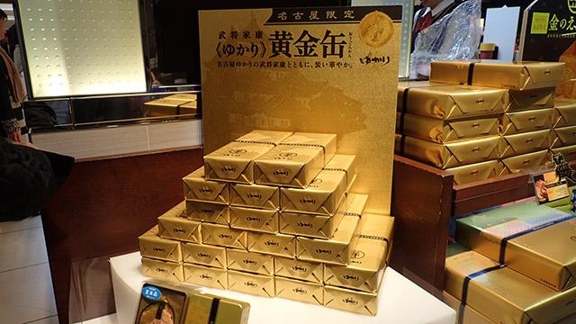 お土産ももちろんエビ。えびせんべいの「ゆかり」を金にする名古屋のセンスには脱帽である。黄金のエビはもはや名古屋そのものと言えよう。