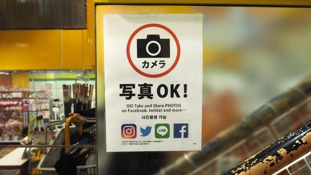 店内は写真撮影OK。ありがたい。