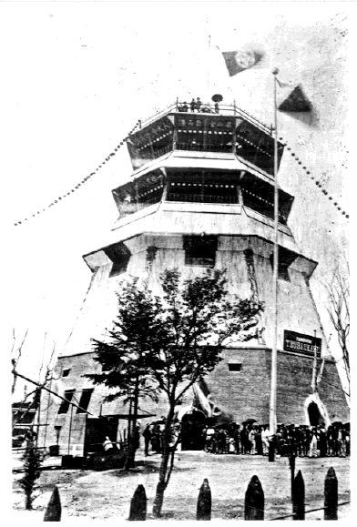 通称「ミナミの5階」(Wikipediaより)