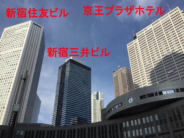 1枚にかつての日本一が3棟も収まった贅沢な画像です