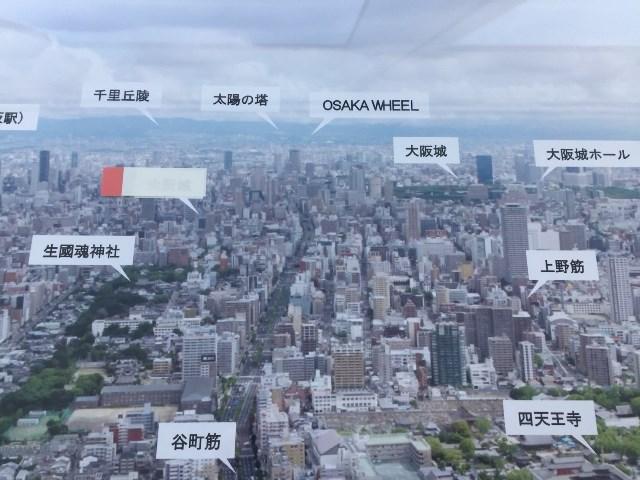 案内板に付箋が貼ってあったのでよく見たら「大阪城」という文字を付箋で隠している。大阪城は別の場所にあるので間違えたのだろうが、一体に何と間違えたんだ…