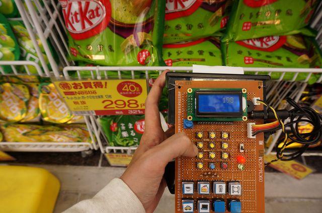 ここでまた隠し機能。あらかじめ用意した商品以外にも、例えば街角で急にお菓子が欲しくなった時もテンキーを使って値段を入力できる(値段まちがってた)
