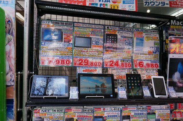 そういえばWindows搭載のタブレットがほしかったのだ。この機会に迷わず購入!