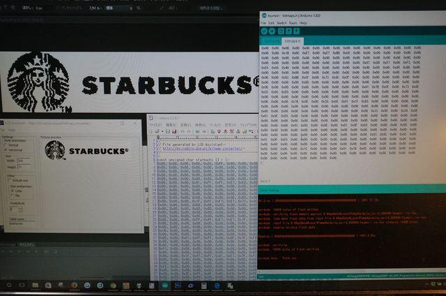 色を調節して白黒画像化、さらにプログラム用のコードに変換する
