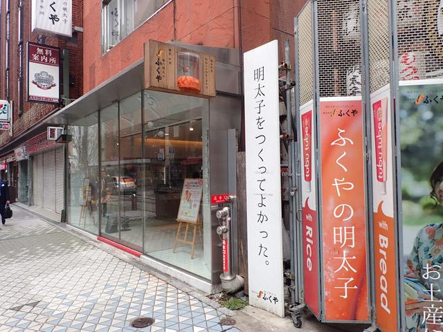 東京でいったら歌舞伎町みたいな歓楽街にある、ふくや中洲本店。