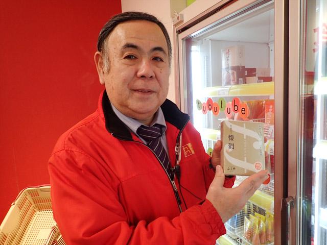 今はハクハクに勤務している、初代社長の頃からの社員であり『復刻』の開発に携わった橋田さん。復刻、ものすごくご飯がすすむ味で超好みでした。