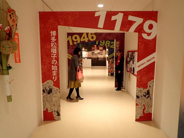 博多の祭りや文化を学べるコーナーも充実。