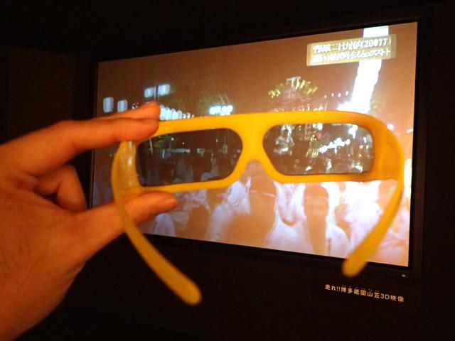 3D映像でみる祇園山笠。なんだか博多の街がすごいことになっていた。