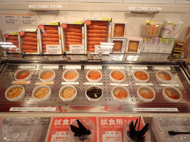 中洲本店と並んで試食できる種類がとっても多い。