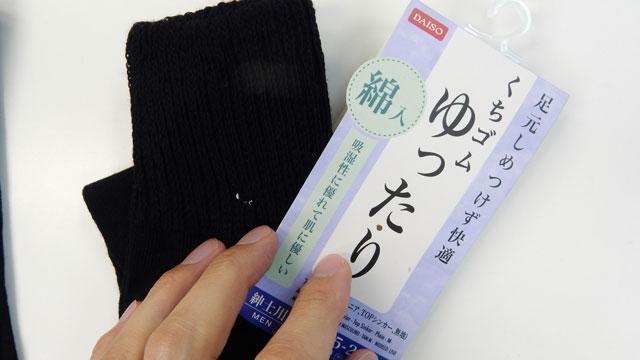 例えばこれは、かなり真っ黒に近い色で、太めの毛糸でできていてもこもこしている感じ。