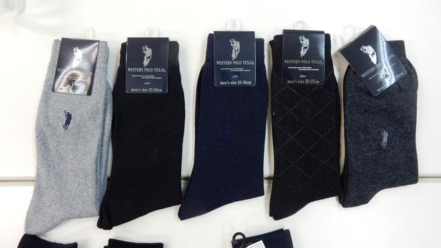 ポロの靴下はポロのロゴがあるので見分けやすい。