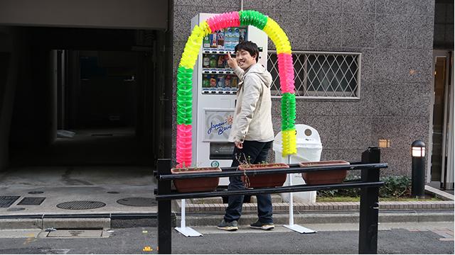 中古車屋で見かけるアレ、買えます。1万円で。
