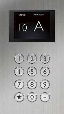 エレベーターホールにあった操作盤。階ボタンを押すと「Aのエレベーターに乗ってね」と指定され、やってきたエレベーターに乗ると勝手に目的の階まで昇った(昇ってる最中に他の階ボタンをデタラメに押してみたら「押せません」と自動音声でたしなめられた)