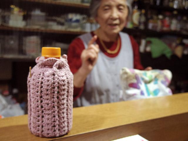 手編みのペットボトルカバー