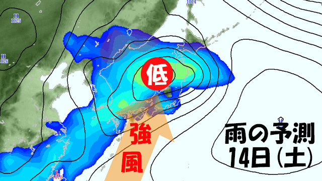 週末にやってくる低気圧がどこを通るかで、強風の範囲が決まる。