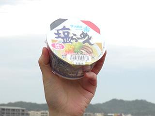 サッポロ一番 塩ラーメン(小サイズ)