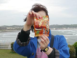 コロッケのまんま(コロッケ風スナック菓子)