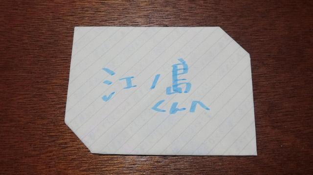 ノートだ! 学生っぽさは一番ある。