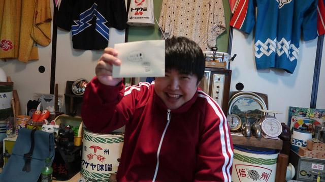 優勝は好きなものを把握しているラブレターの町田さんです!