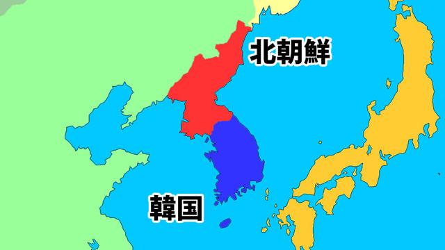 赤と青の境目が国境です