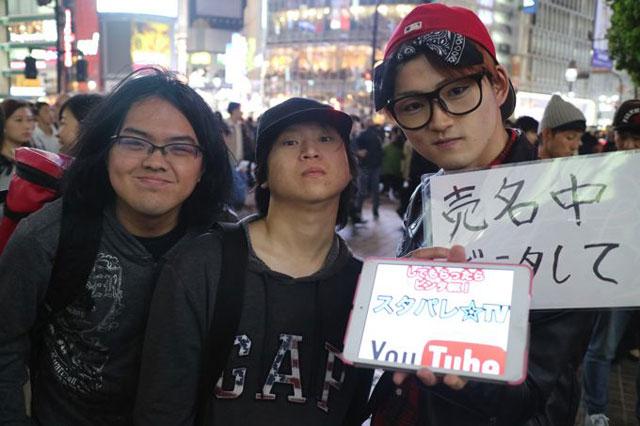 最近Youtuberデビューをした3人組