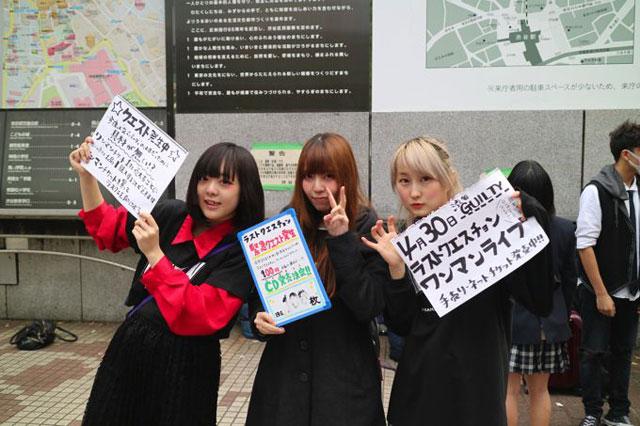 たまたま看板を持っている人を探したときに、ラストクエスチョンというアイドルグループをやっている僕の高校の後輩も活動していた。この日は他のアイドルも2組ほど渋谷にいたらしい。渋谷のアイドルいる率高いな。