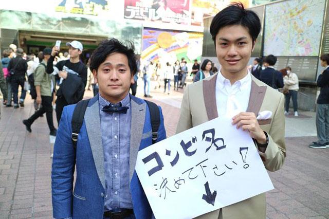 大阪から上京して、コンビ名を募集している芸人もいた。