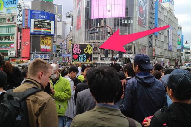 この他にも大学の新歓の看板や、テレビのインタビュー対象探し、web記事の出演者の募集…などなど様々な人が渋谷で活動していた。渋谷の駅までそれらを見ているだけでも1時間くらい余裕で潰せるだろう。