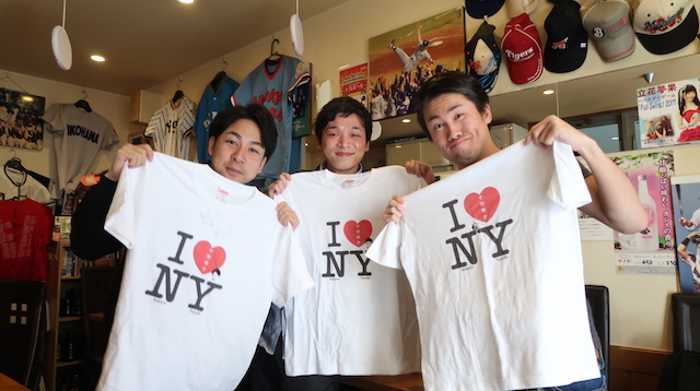 I LOVE N(中野)Y(雄介)