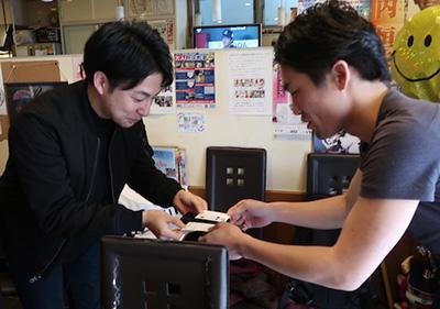 「中野雄介と申します」「あっ、僕も中野雄介です」