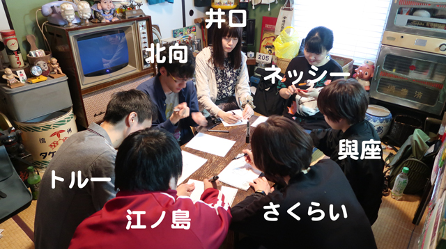 そこで、ライター6名に「青山」のイメージを描いてもらった。