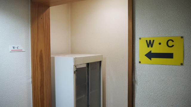トイレの表記が「WC」になっているの、なんだか最近ぐっと減ったような気がするのは気のせいなのだろうか。