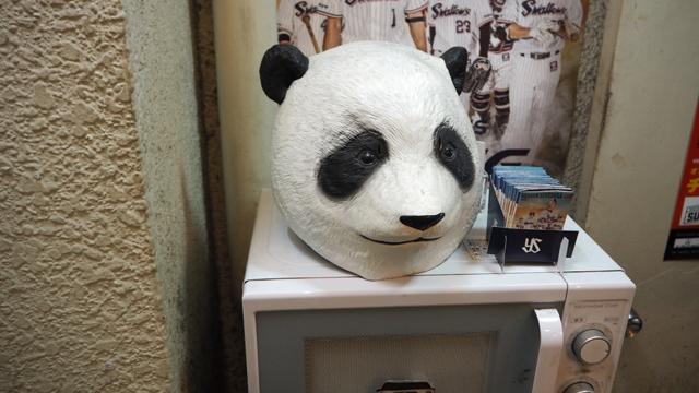 入り口の手前で出迎えてくれるのはパンダの生首である。