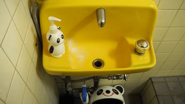 ちなみにトイレにもパンダが充実している。