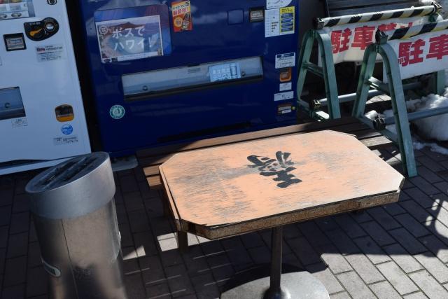 外の自販機コーナーにあったテーブル。これも将棋の駒……と思ったら八角形だった。