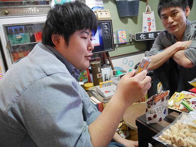 江ノ島「機能性表示食品とか、1日に食べる目安のあるものを中心に買いましたが、そういうのはチョコとか甘い系が多かったので全部チョコにならなくてよかったです」