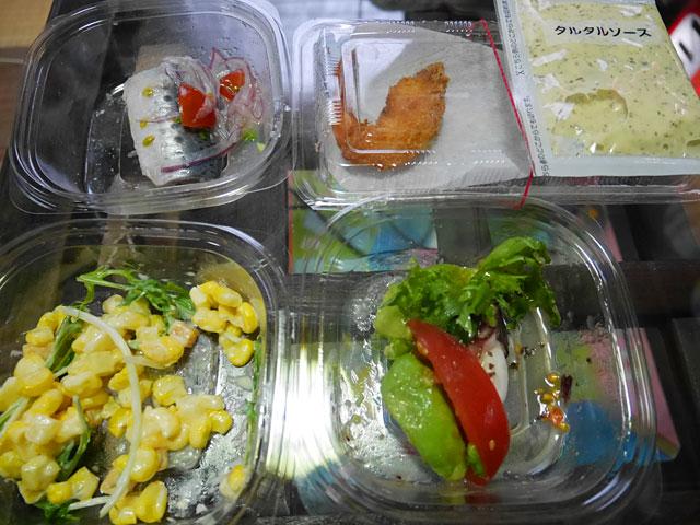 500円(税別)分のお惣菜