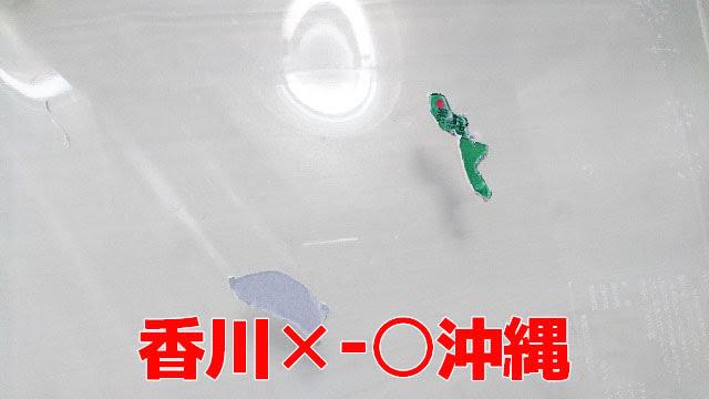 事実上の最弱決定戦でも負けてしまった香川