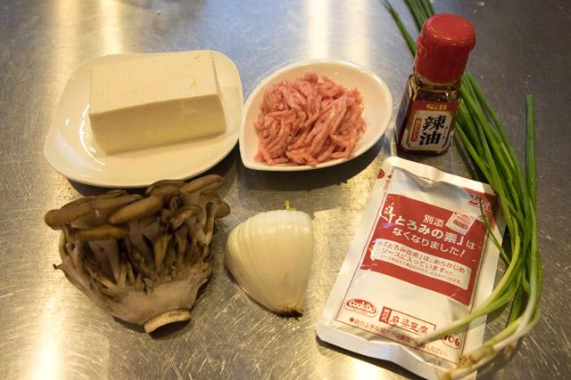 これがどのような麺料理になるのだろうか。