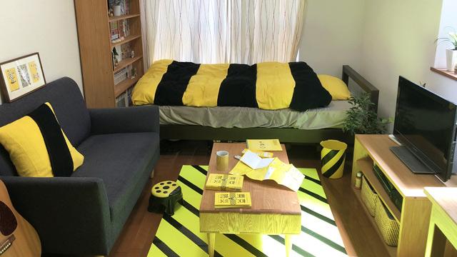 ここは黄色と黒の世界