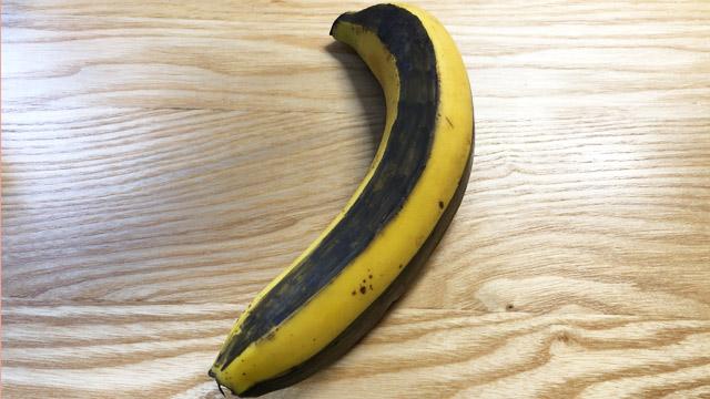 毒バナナモドキを食べよう