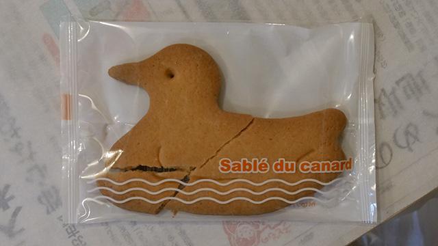 手始めに修復されるのは鴨サブレというサブレ。鳩でなく鴨